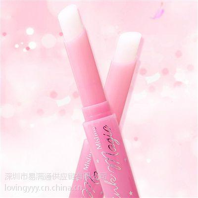 泰国mistine草莓变色唇膏进口关税 泰国护肤品进口中国管制条件