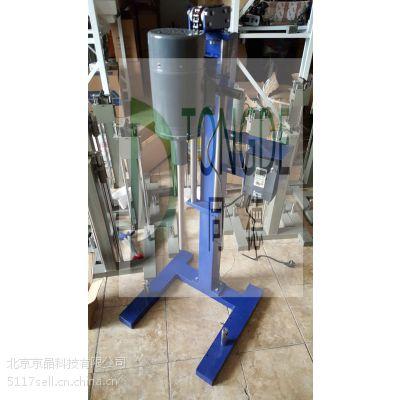 北京京晶销售 实验室高速分散机 数显高速分散机 JJFS-1000D(混合效果好、易清洗)