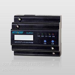 供应Accuenergy爱博精电AcuRC421系列电气火灾监控探测器