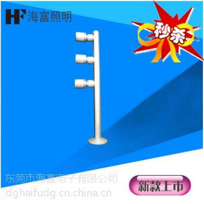 海富批量供应LED珠宝柜灯 3W小射灯 LED柜台灯