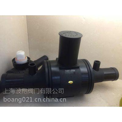 波昂标准型PE焊接燃气球阀