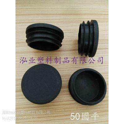 厂家直销铁床堵头 50mm圆薄管塞 黑色管塞堵头 现货供应 可定制颜色规格