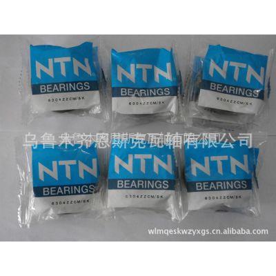 现货供应进口轴承NTN 6304ZZCM/5K