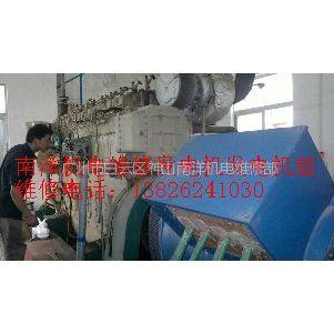 供应广州市发电机维修、广州花都发电机维修、柴油发电机修理保养