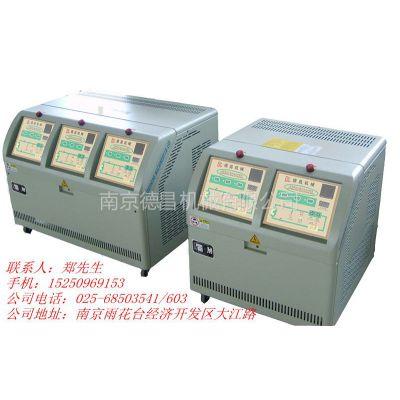 供应嘉兴/宁波/台州搪瓷反应釜工业冷水机