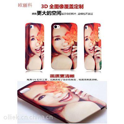 供应苹果手机壳定做 私人定制手机壳 照片制作 DIY手机壳定制