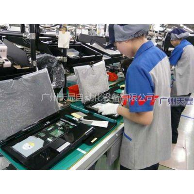 供应富士通电子指定商 — 广州天显 防静电流水线
