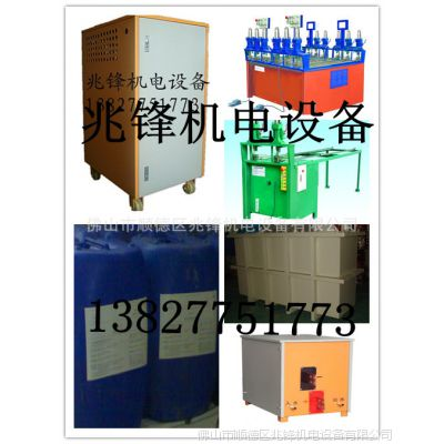 供应电解不锈钢门花设备&不锈钢电解设备