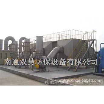 南通双慧环销售优质 酸碱废气处理设备,废气处理设备