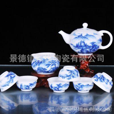 生产供应手绘陶瓷茶具  手绘青花茶具套装