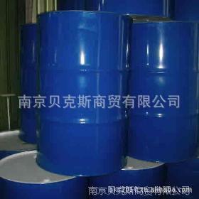 南京异构级二甲苯