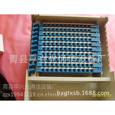 厂家直销ODF单元箱 低价出售好质量ODF单元箱144芯【12-144芯】