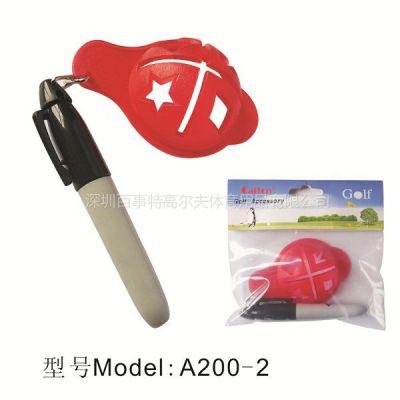厂家大量供应高尔夫帽形划线器A200-2低价直销质优价廉欢迎垂询