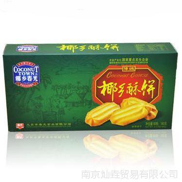 海南特产 正品春光牌椰乡酥饼 180克/盒 一箱24盒 早餐饼干