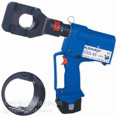 KLAUKE产品 德国 ESG45-Q充电式液压导线切刀