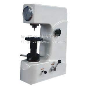 供应唐山洛氏硬度计HR-150A/150B(加高)