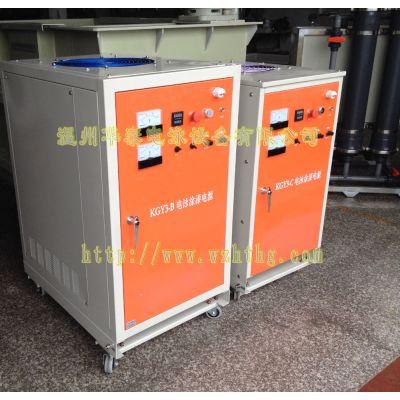 供应200A300V电泳电源 电泳漆电源