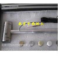 中西现货供应力锤激振锤LC-2大力锤50千牛 型号:LC-1-31M库号M385928