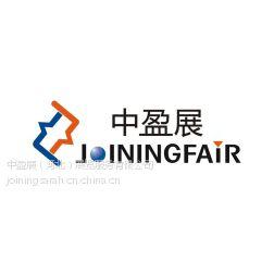 中国区总代理 2019年第16届印度国际门窗展览会