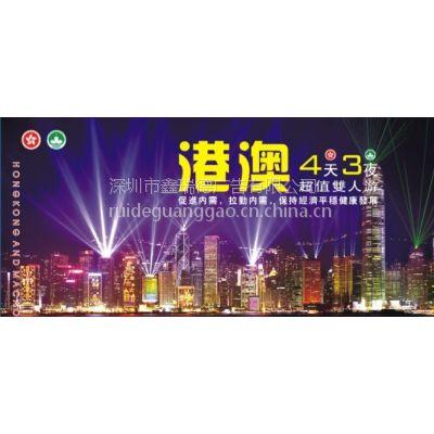 供应深圳港澳贵宾券设计印刷13538122161
