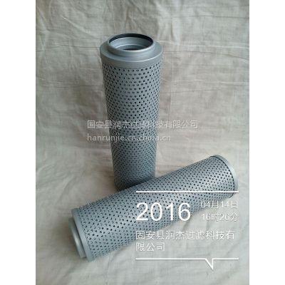 FAX-100X20液压油滤芯 卷取液压站用滤芯
