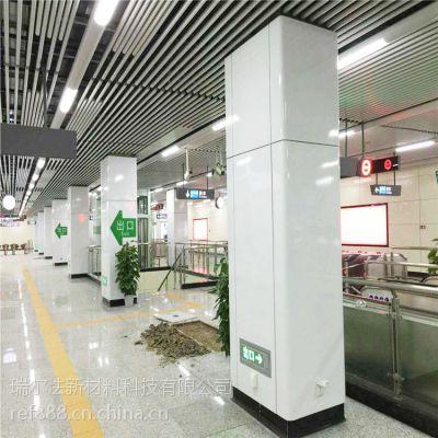 唐山瑞尔法地铁隧道装修用耐刮擦不褪色搪瓷钢板