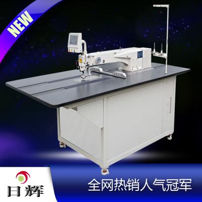 供应RH-800全自动数控模板 工业缝纫机 模板机
