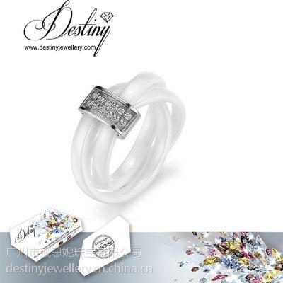 戴思妮 戒指 采用施华洛世奇元素 水晶戒指 独特个性女式饰品厂家直销