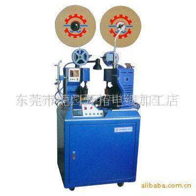 供应电子产品制造设备家电