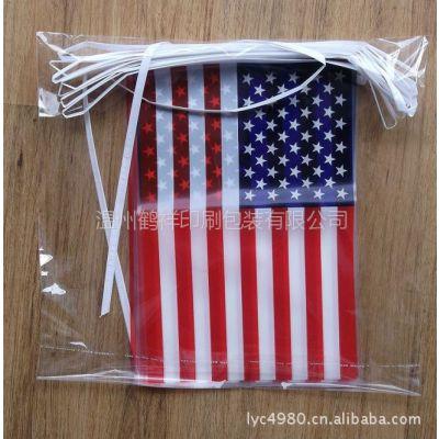 供应PE美国国旗串旗、手摇旗、PE红白蓝串旗、多色彩旗