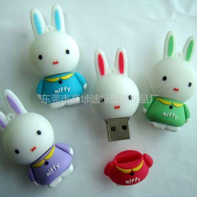 供应迪标供应PVC软胶u盘套、塑胶U盘套、3D公仔U盘套