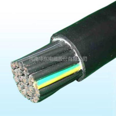 供应郑州电缆厂现货供应控制电缆