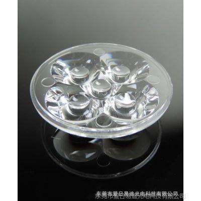供应专业生产LED透镜 5合1透镜 爱日易迪L05HT4235PM量大从优