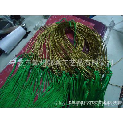 提供铜丝绑绳,尼龙绳,工艺品绳子,尼龙绳染色订做