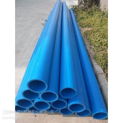 江苏扬中生产PE管,聚乙烯管材管件,高密度聚乙烯管道