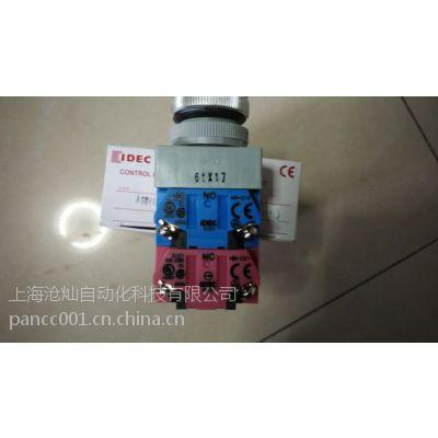 库存供应热继电器日本和泉IDECAPN126DNS