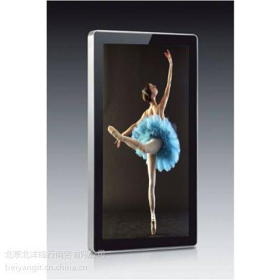 北京厂家供应26寸壁挂液晶广告机(苹果款)