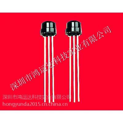 深圳厂家生产红外线遥控接收头平头草帽型顶部接收头型号HYD2068E