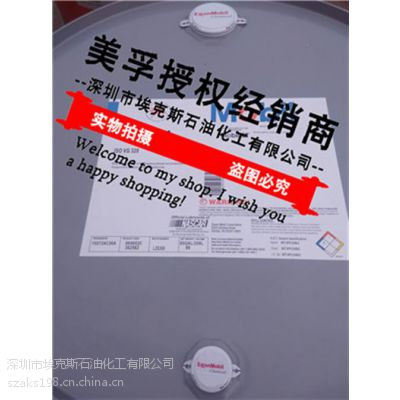 抚顺县Mobilgear SHC XMP680|合成齿轮油