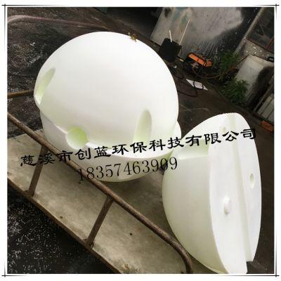 滚塑加工 新款90公分水上养殖浮球 拦污浮体厂家直销