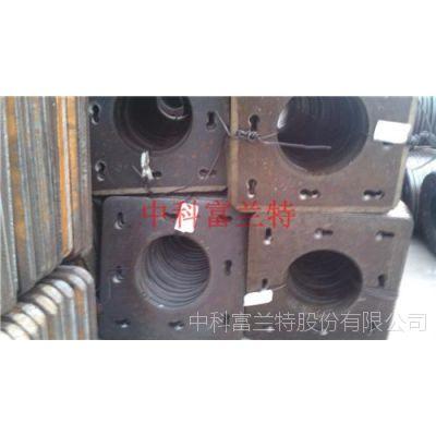 方桩端板安装方法,中科富兰特(图),方桩端板生产工艺流程