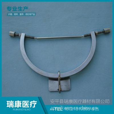 厂家直供骨科外固定支架、牵引器械 颅骨牵引弓 张力牵引弓