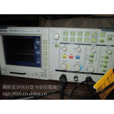 无锡维修TPS2012=杭州出租TPS2012=二手泰克TPS2012