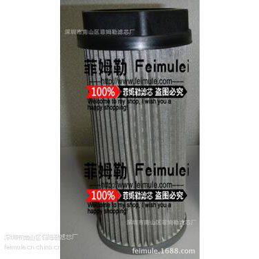 Genuine Fermec 3515254M1 Hydraulic Oil Filter 折叠滤芯