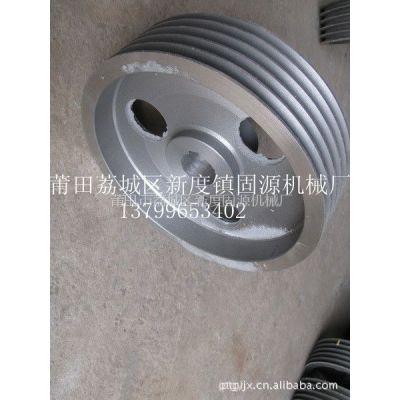 供应皮带轮 通用配件 工业皮带轮 皮带轮传动件
