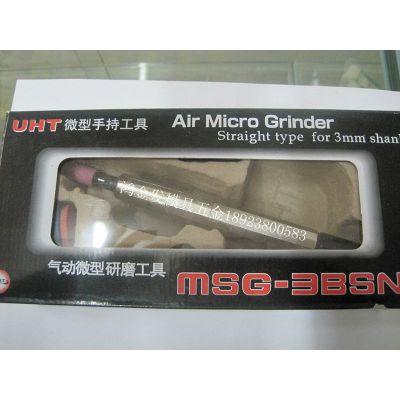 供应日本UHT 气动打磨机 MSG-3BSN 笔式风磨笔 刻磨机 砂轮头打磨笔
