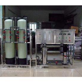 供应水处理设备工业反渗透设备,反渗透纯净水设备佰沃有限公司
