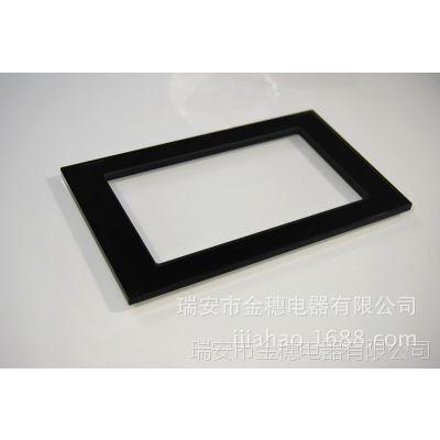 (厂家直销)钢化玻璃五孔墙壁开关插座 电工开关面板精修内孔