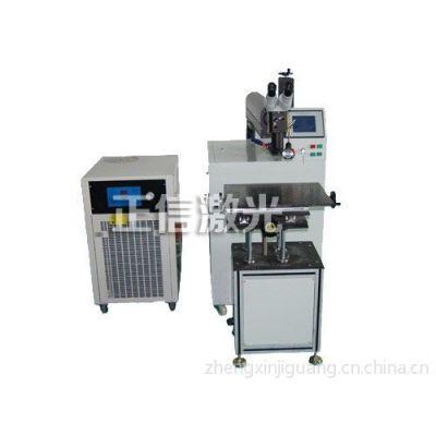 供应金属模具激光焊接机不锈钢五金模具激光焊接机