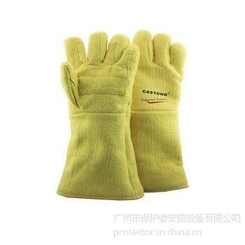供应卡司顿500度耐高温手套,ABY-5T-34,高性价比隔热手套,CASTONG